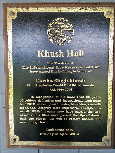 khush-hall